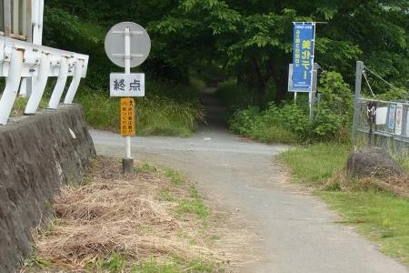 酒匂川サイクリングコースの終点