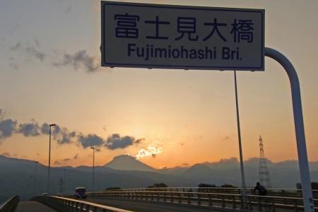 富士見大橋からダイヤモンド富士を狙ってみたが遅かった