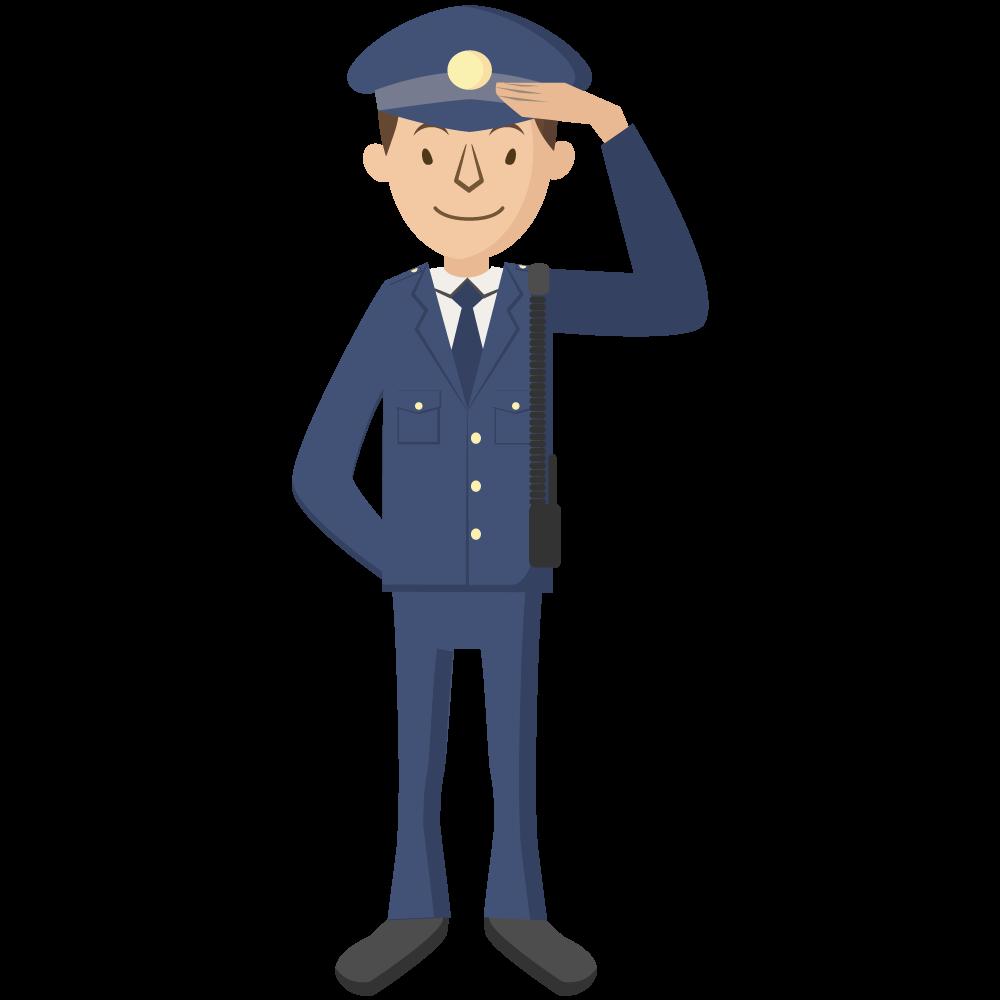 敬礼する警察官のイラスト