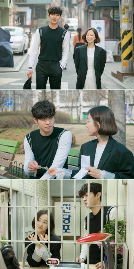 ドラ アビス 韓 韓国ドラマ「アビス 」のキャスト・あらすじ・感想・評価