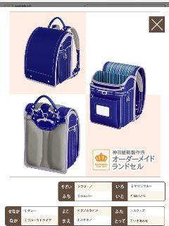 ブログ2 0503買い物 (1)