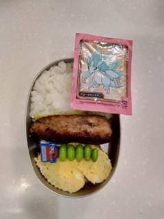 ブログ2 0604お弁当