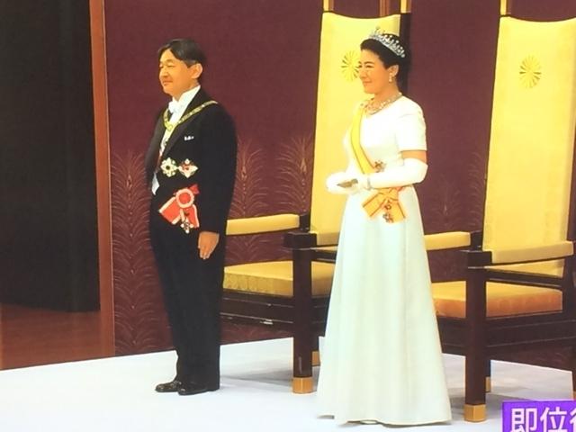 新天皇、皇后両陛下