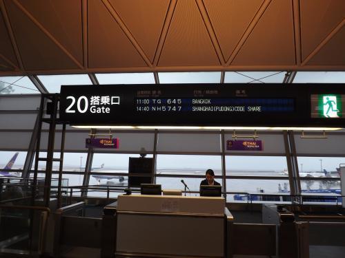 中部国際空港 搭乗口
