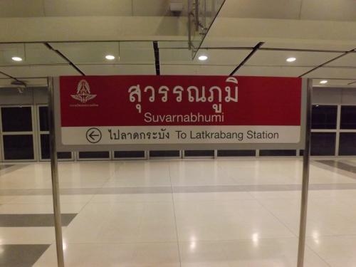 ARL スワンナプーム国際空港駅
