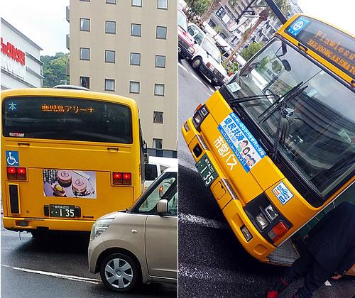 kagoshima1.jpg