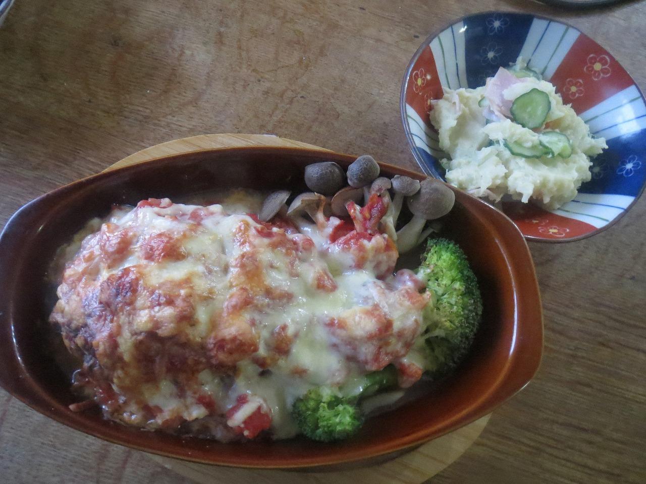 ハンバーグのトマトグラタン、ポテサラ