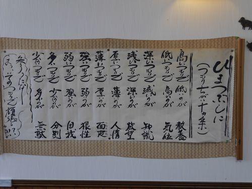 津山 衆楽園 (23)