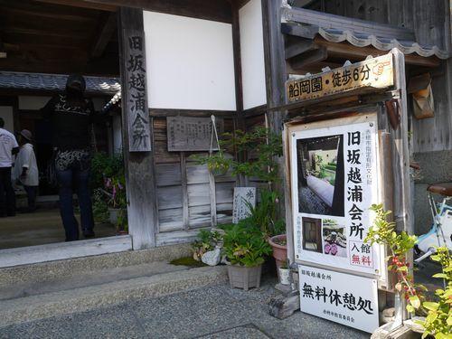 かつめしツー (69)