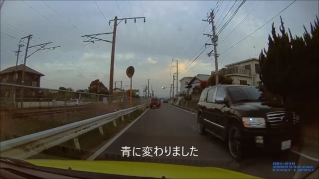 悪質な信号無視-03