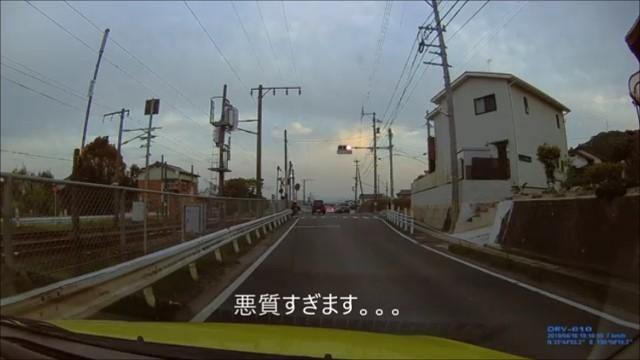 悪質な信号無視-06