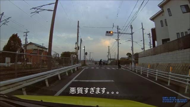 悪質な信号無視-07