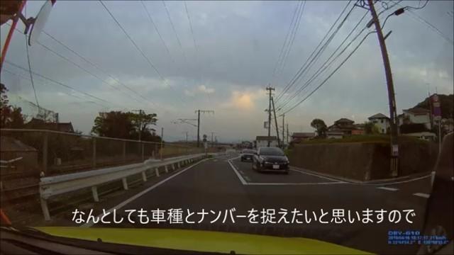 悪質な信号無視-08