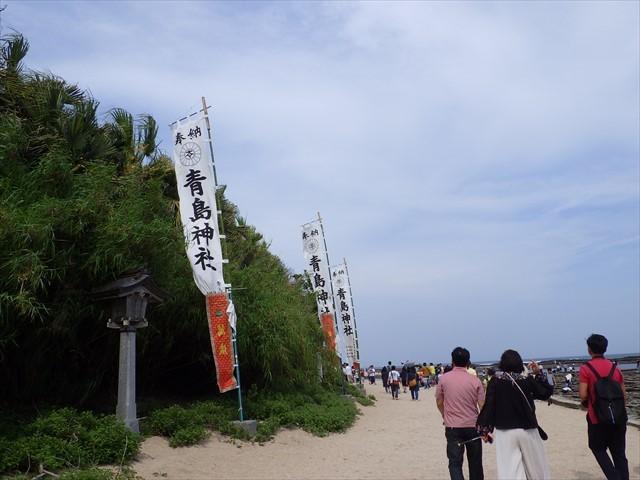 青島神社-1