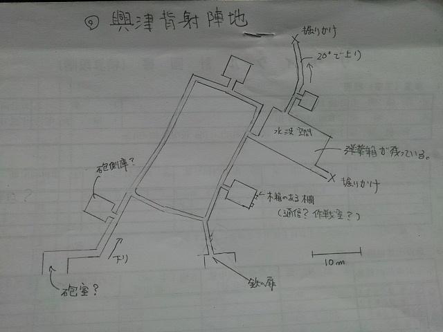 GO-30.jpg