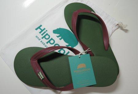 hippobloo 201903