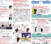 20190502-210859torepakura-suetuguyuki_bath-tousatu-hair1.jpg