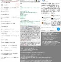 20190502-210859torepakura-suetuguyuki_bath-tousatu-hair2.jpg