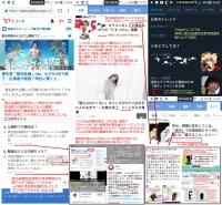 20190520-183343_21-0038yahoo-news_twitter-trend_pakuri-seihanzai-fabyon.jpg