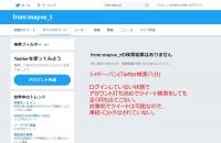 20190530_000656_from_mayve_t-Twitter-search-hachibu.jpg