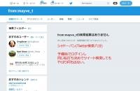 20190530_001848_from_mayve_t-Twitter-search-hachibu.jpg