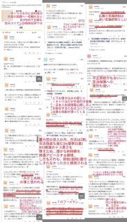 20190604thaoo-hikikomoritataki893mikajimemoney-dqn-syufu.jpg
