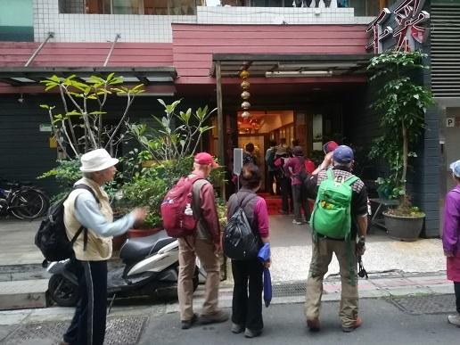 11 台北の客家料理店へ到着