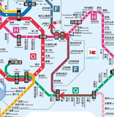 0 大阪東線