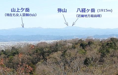 6 大峰山系