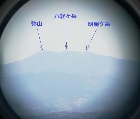 7 最高峰・八経ヶ岳