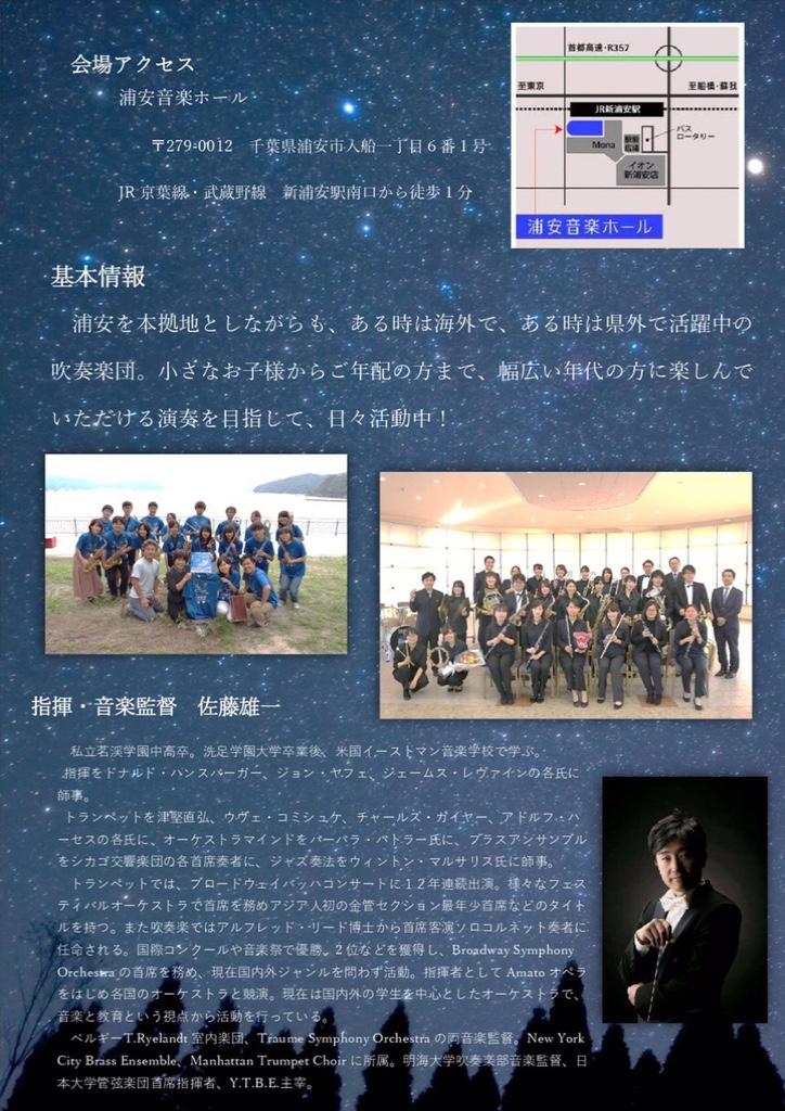 fc2blog_20190301173847617.jpg