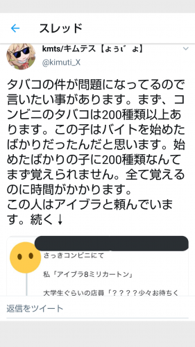 201906020622288a3.png