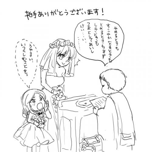 0623hakushu_chikai.jpg