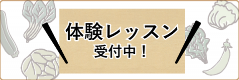 banner-trial-27-1.png