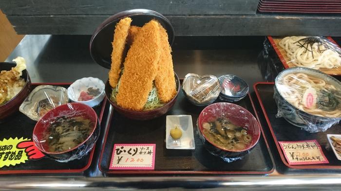 食事処もめん亭3
