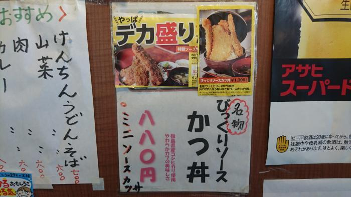 食事処もめん亭4