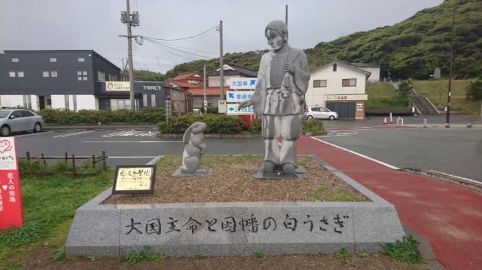 道の駅・神話の里 白うさぎ3