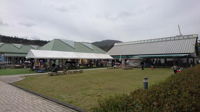 道の駅・風の家2