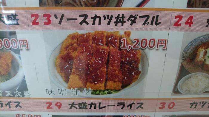 道の駅・奥会津かねやま9