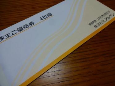 DSC09428.jpg