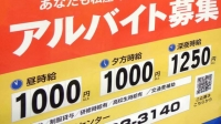 1000perhour.jpg