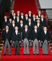 Abe_Government_20070827.jpg