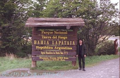 argentina2002001.jpg