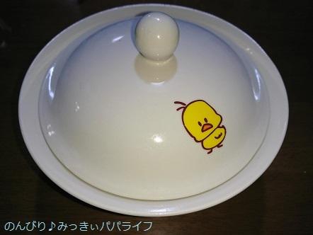 chickenramenfukkoku04.jpg