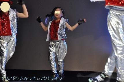 dancehappyokai201905.jpg