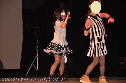 dancehappyokai201908.jpg