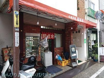 fuumitei02.jpg