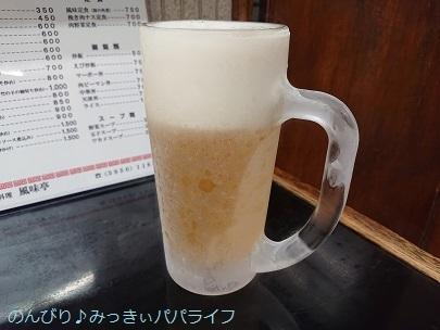 fuumitei04.jpg