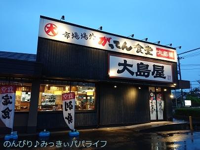 gattenshokudo20190501.jpg