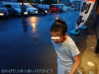 gattenshokudo20190502.jpg